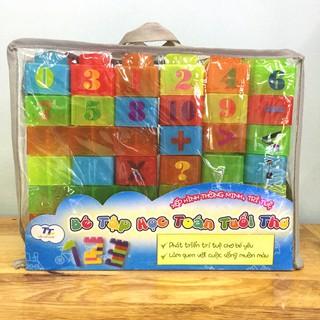 Bộ lắp ráp học toán nhựa an toàn cho bé TGTT – loại trung