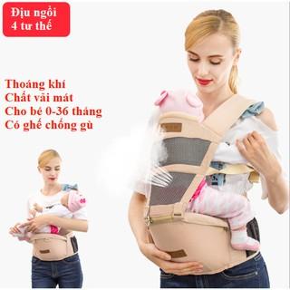 Địu em bé 4 tư thế có đỡ cổ, ghế chống gù hàng xịn thoáng mát