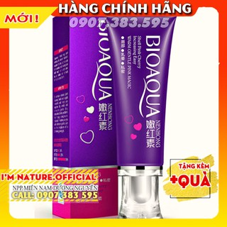Serum Giúp Giảm Thâm Làm Hồng Môi Pei Mei & Bioaqua thumbnail