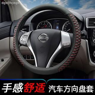 Miếng Dán Trang Trí Cho Xe Ô Tô Nissan Mulberry Classic Xuan And Angels Up Sunshine