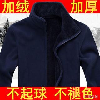 Áo Khoác Len Lót Nhung Ấm Áp Thiết Kế Trẻ Trung Hợp Thời Trang Cho Nam