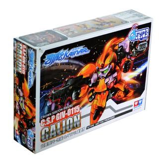 Đồ chơi Chiến binh vũ trụ Kainar (gundam của Auldey) - GIV-0115 Galion (Q-Type) - mã 553008 thumbnail