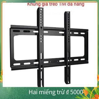 [kho sẵn sàng] Giá Treo Ti Vi LED, LCD, PLASMA Thẳng Sát Tường Cao Cấp Khang Thịnh 32-55 Inch