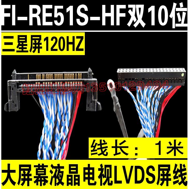 Cáp LVDS FI-RE51S-HF 51P cho màn hình Samsung 10 bit 12 cặp tín hiệu