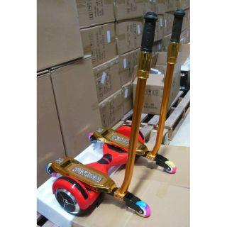 Combo xe điện cân bằng tặng kèm gậy cân bằng