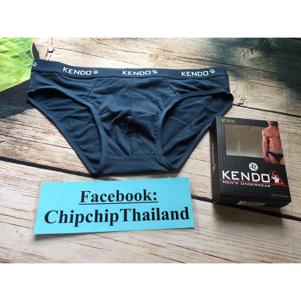 🌸 QUẦN LÓT NAM KENDO CLASSIC (MADE IN THAILAND) 🌸