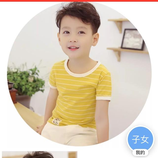 Áo phông cho bé trai