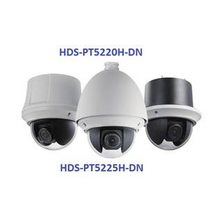 [HDS-PT5220H-DN][HDS-PT5225H-DN]Camera quan sát IP Speed Dome 2.0 Megapixel HDPARAGON thumbnail