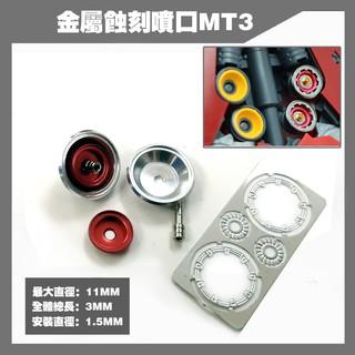 Phụ Kiện Mod – Metal Part – Ống xả kim loại MT3 * 2 cái (Metallic Air Vents Thruster MT3 * 2units)
