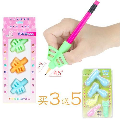 RẺ ĐẸP sét 3 đệm định vị cầm bút cho bé ( 3 màu khác nhau)