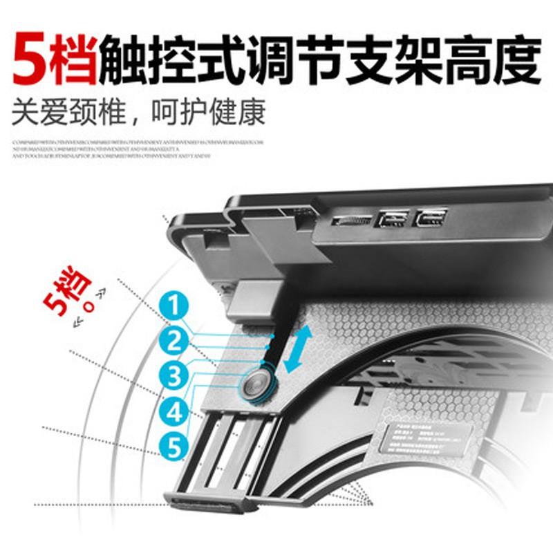 [ HÀNG LOẠI 1 ] Đế quạt tản nhiệt K72_ K74 - Quạt Tản Nhiệt Laptop Pc Máy Tín