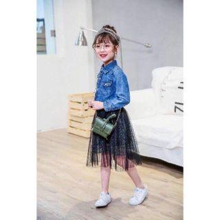Chân váy ren Bé gái 9- 14 tuổi