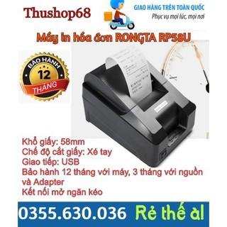Máy in hóa đơn RONGTA RP58U thumbnail