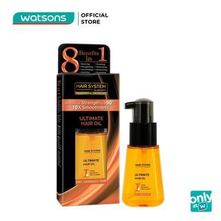 Dầu Dưỡng Tóc Hair System By Watsons 70ml (Cho Tóc Khô Và Hư Tổn)