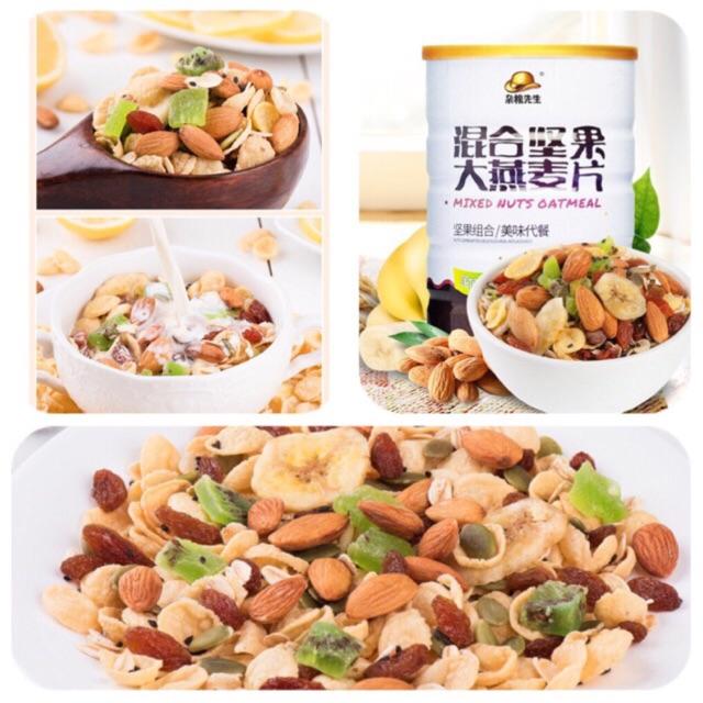 100gram ngũ cốc hoa quả thập cẩm Mixed Nuts Oatmeal nội địa siêu thơm ngon