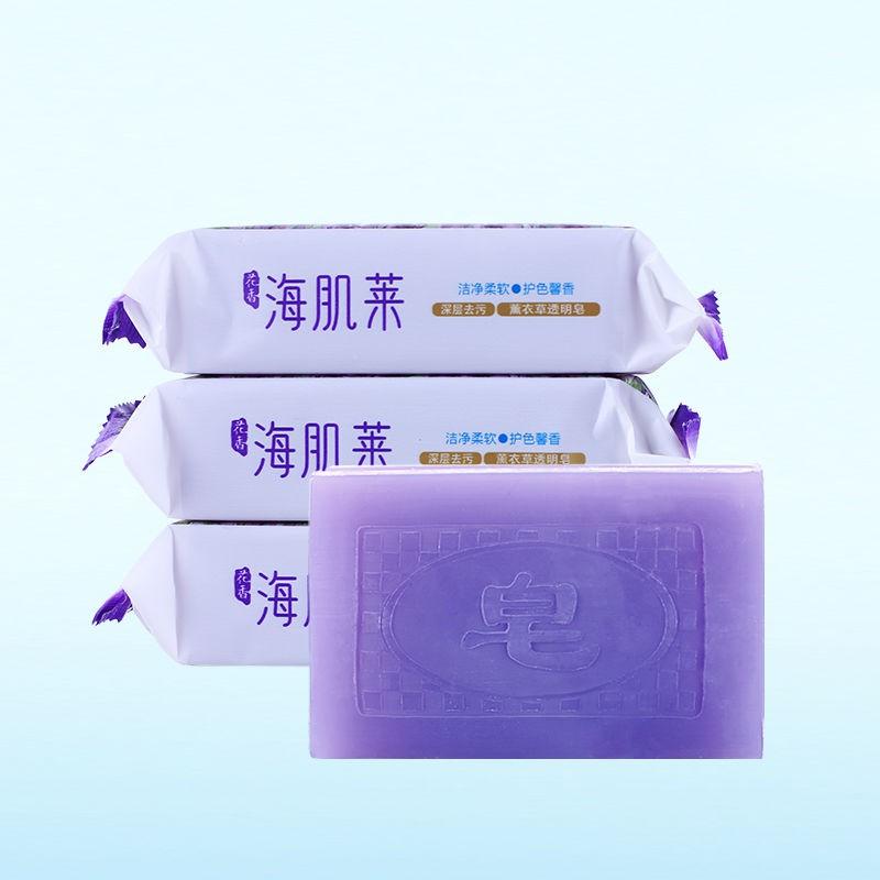 Xà Phòng Hình Hoa Lavender - 22321349 , 4705890255 , 322_4705890255 , 219800 , Xa-Phong-Hinh-Hoa-Lavender-322_4705890255 , shopee.vn , Xà Phòng Hình Hoa Lavender
