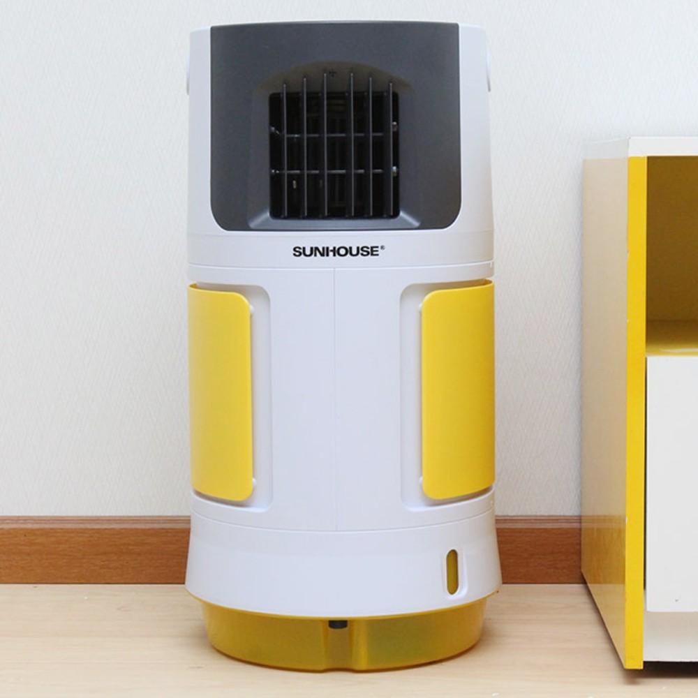 Máy làm mát không khí - Quạt điều hòa SUNHOUSE SHD7707 vàng - 3144012 , 1015905548 , 322_1015905548 , 1800000 , May-lam-mat-khong-khi-Quat-dieu-hoa-SUNHOUSE-SHD7707-vang-322_1015905548 , shopee.vn , Máy làm mát không khí - Quạt điều hòa SUNHOUSE SHD7707 vàng