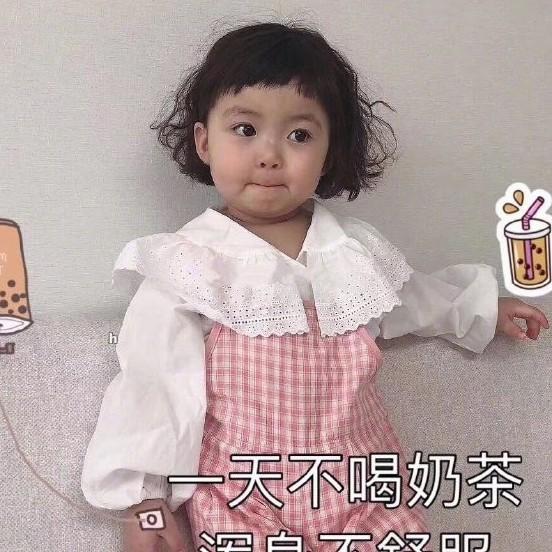 chengyixin1.vn