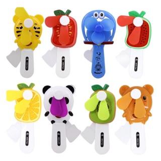 Quạt cầm tay mini hình hoa quả và con vật dễ thương thumbnail