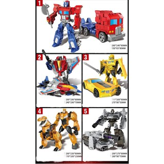 Đồ chơi xếp hình Robot thành xe (cỡ trung)