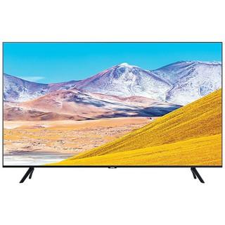 Smart Tivi Samsung 4K 43 inch UA43TU8000