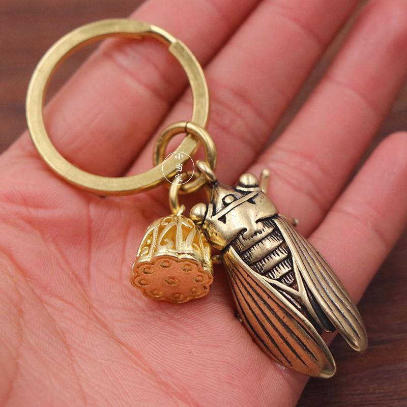 Đồng thau nguyên chất bom tấn sáng tạo vàng 蝉 biết mặt dây chuyền nam và nữ phụ kiện xe móc khóa mặt dây chuyền