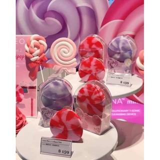 Máy rửa mặt Foreo Luna Mini 2 Lollipop Limited Edition