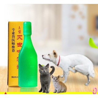 [ RẺ VÔ ĐỊCH ] Nhỏ gáy china trị ve rận cho thú thumbnail
