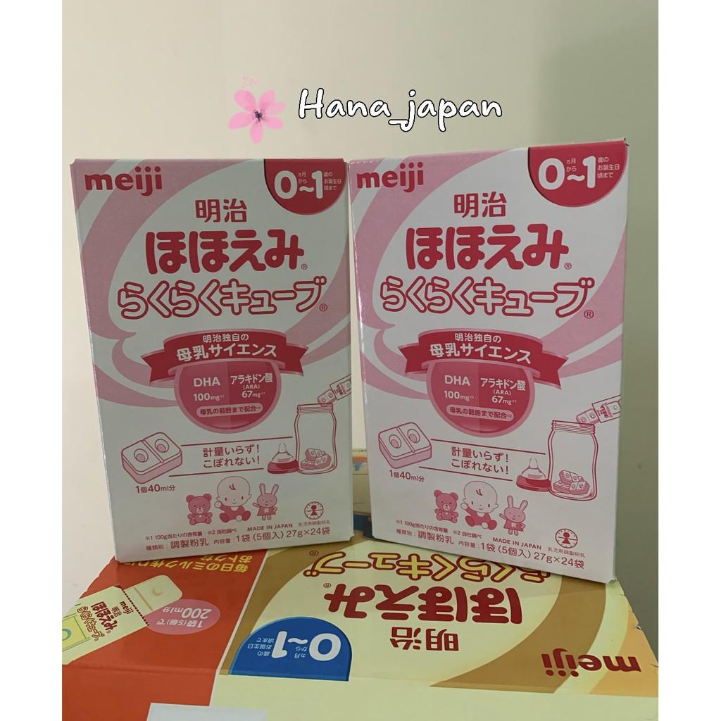 Sữa bột MEIJI Nội Địa Nhật dạng thanh 27gx24 số 0
