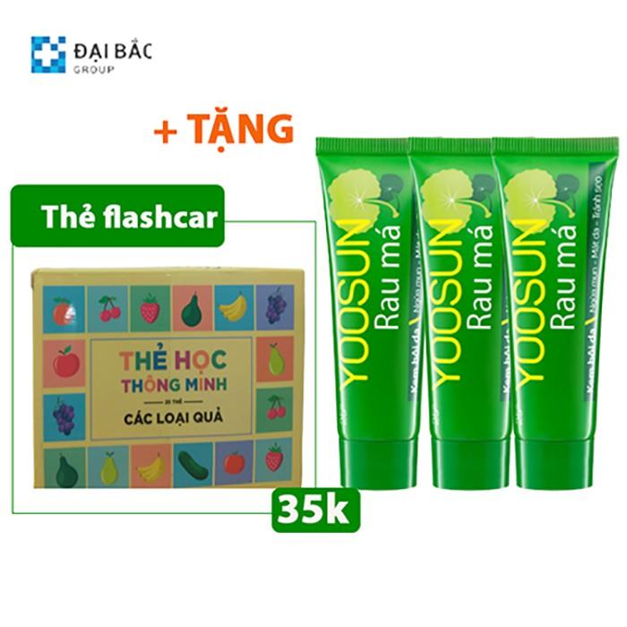 [MUA 3 TẶNG 1]Combo 3 tuýp kem dịu mẩn ngứa, ngừa mụn , mát da Yoosun rau má 25g/tuýp - Tặng 1 hộp thẻ flash card