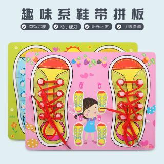 Giày Gỗ Cho Bé Từ 2-6 Tuổi