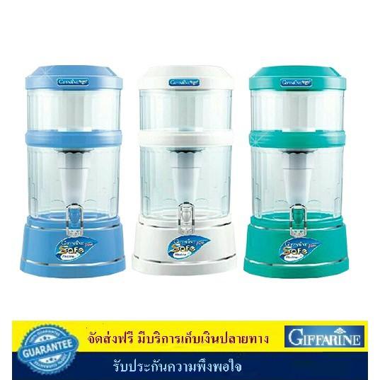 กิฟฟารีน เครื่องกรองน้ำกิฟฟารีน เซฟ พลัส อัลคาไลน์ - สีเขียว Giffarine Safe Plus Alkaline Water Filter - Green