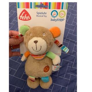 Gấu bông có nhạc babyartikel