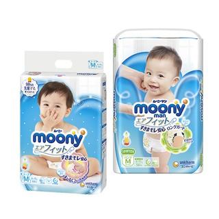 Combo 2 Bịch Tã - Bỉm Dán Quần Moony NB90 S84 M64 L54 XL44 M58 L44 XL38 XXL26