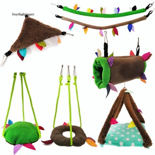 BOYS Small Animal Hamster Bird Parrot Leaf Tunnel Ropeway Swing Hammock Bed Pet Toy