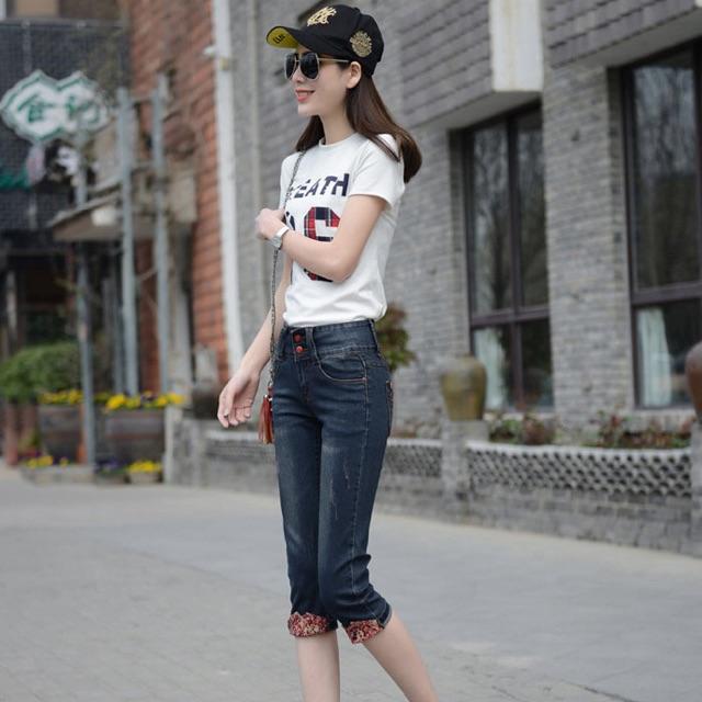 Quần jean lửng big size lai lật size 60-65kg