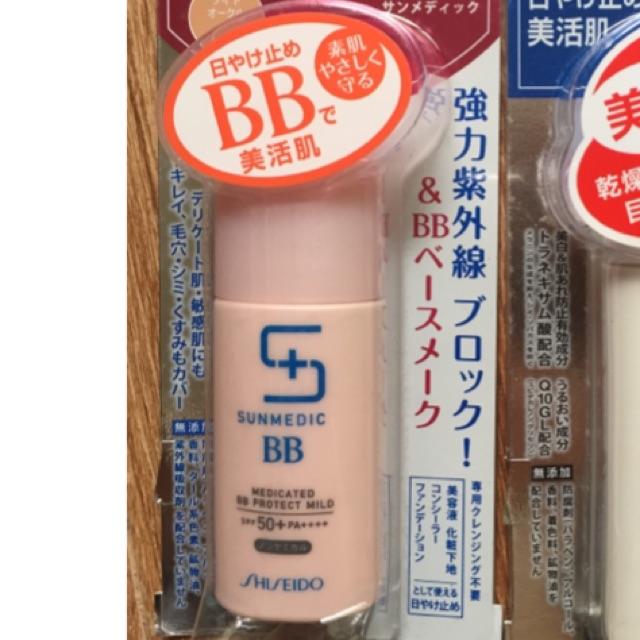 Kem nền BB Sunmedic shiseido