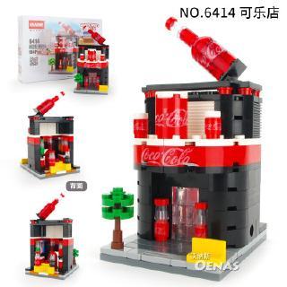 HSANHE Hengsan và Mini Street View Trang trí lắp ráp Câu đố Chèn nhựa Trẻ em Khối xây dựng Đồ chơi 6403-33