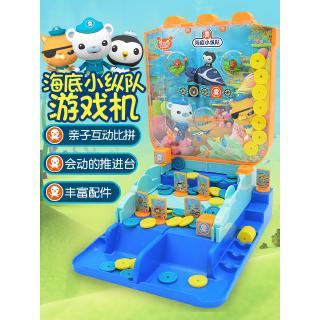 đồ chơi máy phát tiền xu mini