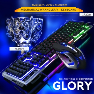 Mechanical keyboard V1 mechanical keyboard USB cable (key mouse set is not only sold) computer accessories