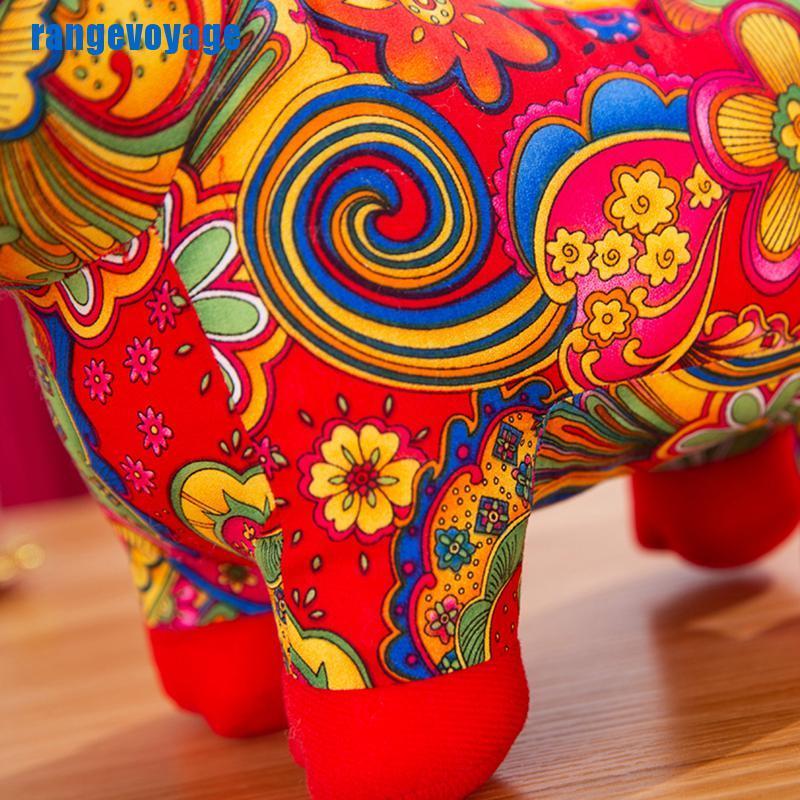 [range] 25cm 2021 Year Chinese Zodiac Ox Cattle Plush Toys Cute Red Cow Plush Doll [vn]
