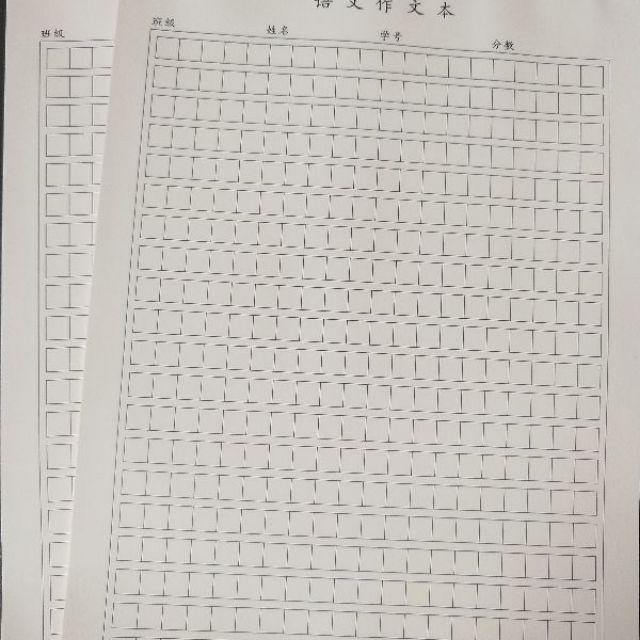 Set 2 cuốn vở tập viết tiếng Trung kẻ ô vuông