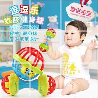 Lục Lạc Đồ Chơi Cầm Tay Cho Bé 0-12 Tháng Tuổi