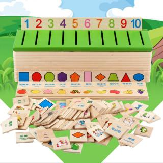 YOUN* Mathematical Fruit Classification Toy Wood Box Matching Kids Children Early Educational Toys