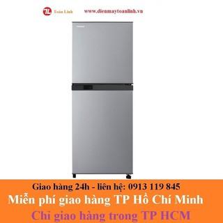 Tủ Lạnh Toshiba Inverter 171 Lít GR-A21VPP