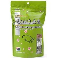 Hikari xanh lá thức ăn cho cá vàng cá koi Saki - Hikari Fancy Goldfish hạt chìm 200g tăng đề kháng hàng Nhật
