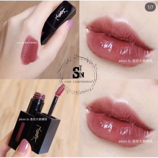 [Clear kho] Ysl Vinyl 407 dupe waterstain 617