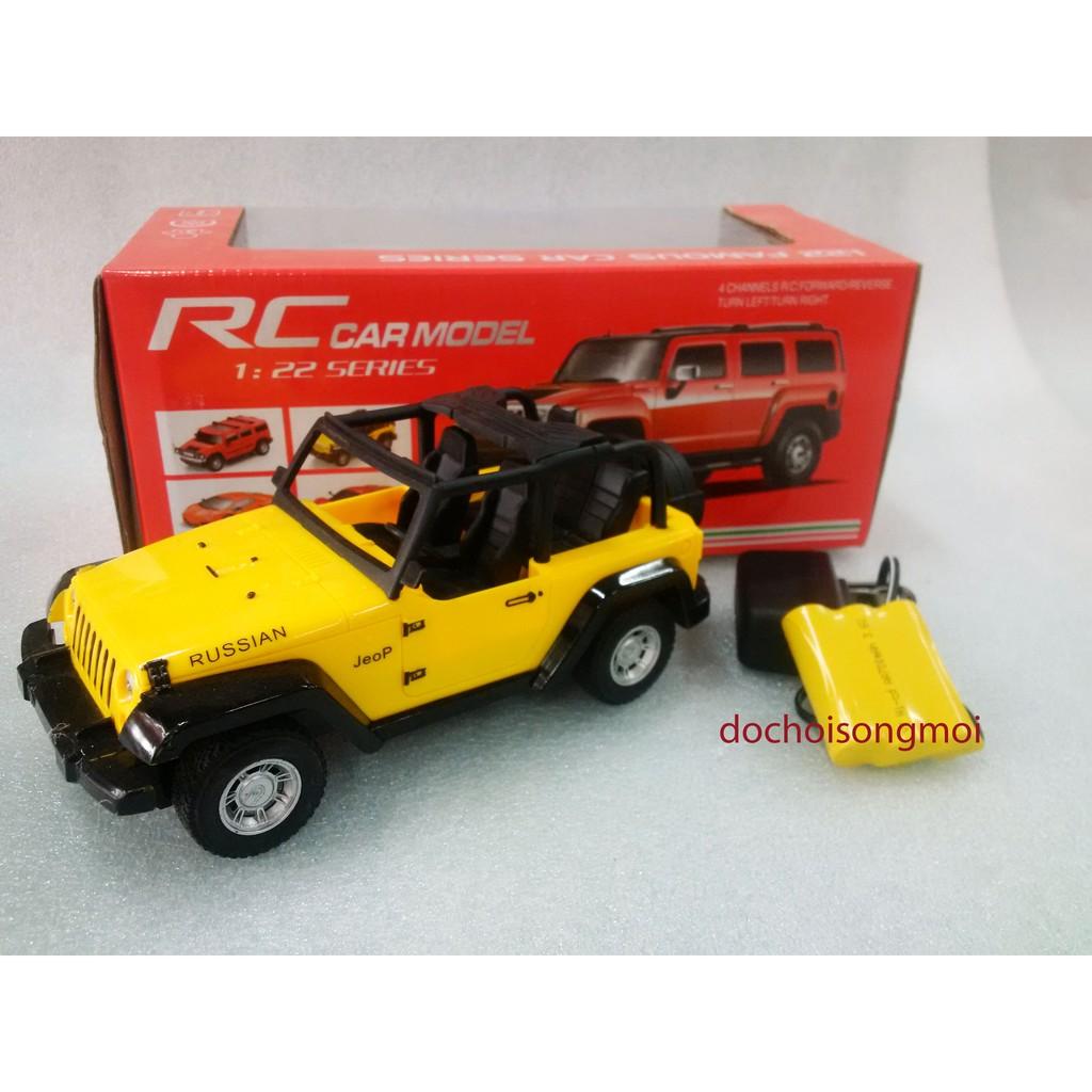 Xe ô tô Jeep điều khiển 2248