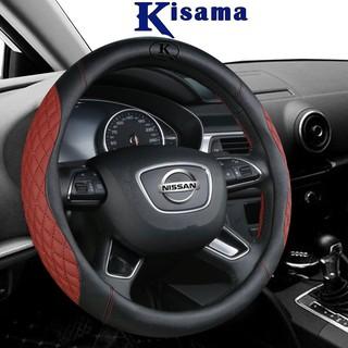 Bọc vô lăng KISAMA chính hãng chất liệu da cao cấp mẫu PC02 thumbnail