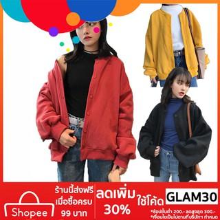 XIAOZHAINV**โค้ด GLAM30 ลด 30%**เสื้อผ้าแฟชั่น แจ็คเก็ต ไสตล์เกาหลี เสื้อแขนยาว เสื้อกันหนาวกำมะหยี่ เสื้อโค้ทนักเรียน